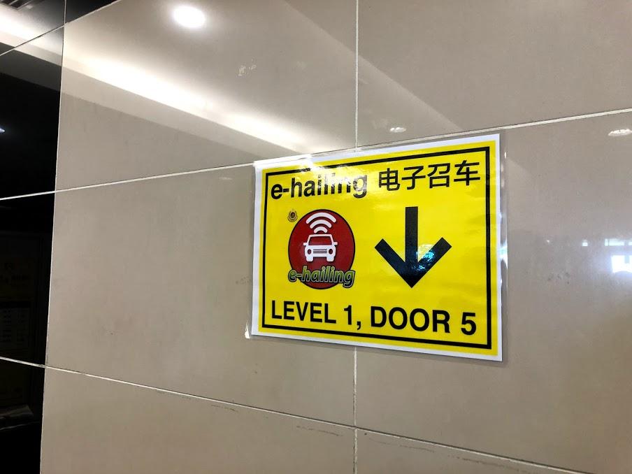 エレベーター案内表示